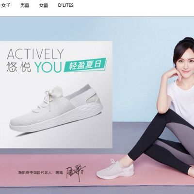 Practicology China joint venture Skechers China