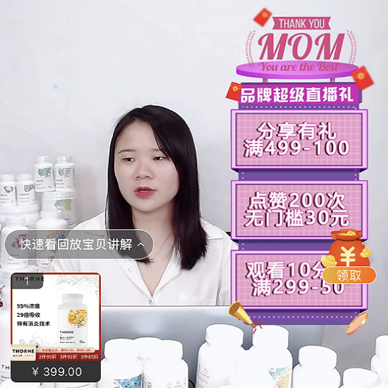 What Western brands can learn from livestreaming in China