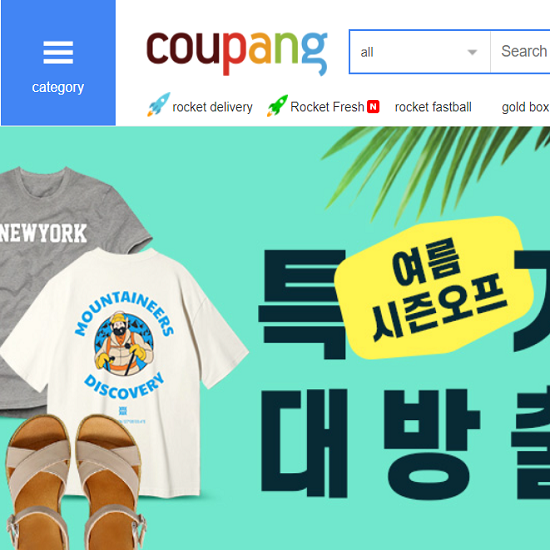 Why brands should be selling on Coupang
